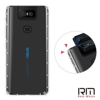 【RedMoon】Asus Zenfone 6/ZS630KL 防摔透明TPU手機軟殼