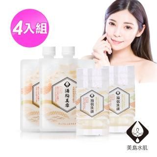 【美島水肌】日本清酒粕美白面膜+蒟蒻皂(4入組)