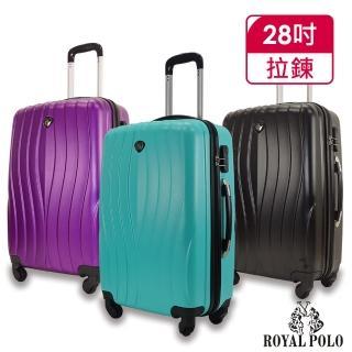 【ROYAL POLO】28吋  凌波微舞ABS硬殼箱/行李箱(3色任選)