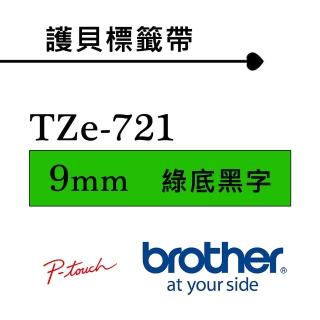 【brother】TZe-721 護貝標籤帶 9mm 綠底黑字
