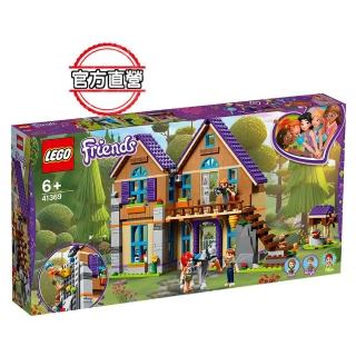 【LEGO 樂高】?LEGO Friends 米雅的家 41369 積木 女孩(41369)