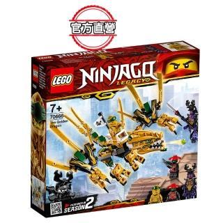 【LEGO 樂高】旋風忍者系列 黃金龍 70666 積木 忍者(70666)