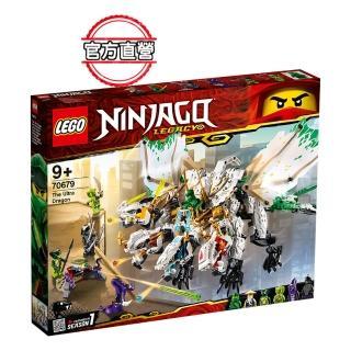 【LEGO 樂高】旋風忍者系列 超級巨龍 70679 積木 忍者(70679)