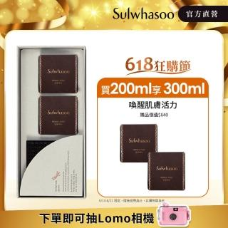 【Sulwhasoo 雪花秀】宮中蜜皂100g*2