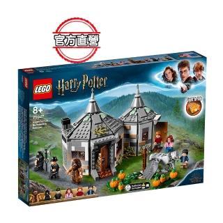 【LEGO 樂高】哈利波特系列 Hagrid's Hut: Buckbeak's Rescue 75947 積木 哈利波特(75947)