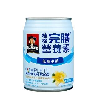 【QUAKER 桂格】完膳營養素香草口味低糖少甜250ml×24入