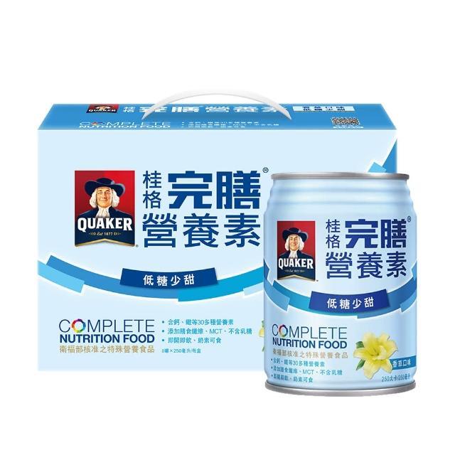 【QUAKER 桂格】完膳營養素香草口味低糖少甜250ml×8入