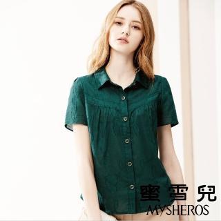 【mysheros 蜜雪兒】純棉樹葉襯杉上衣(綠)
