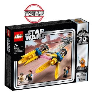 【LEGO 樂高】星際大戰系列 Anakin's Podracer – 20th Anniversary Edition 75258 積木 星戰(75258)