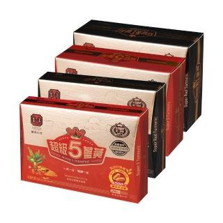 【豐滿生技】超級膠囊保健二大盒+二小盒(共四盒入)
