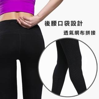 【AFAMIC 艾法】韓版顯瘦高彈力速乾高腰提臀運動瑜珈緊身褲(跑步/健身/瘦身 瑜珈服)