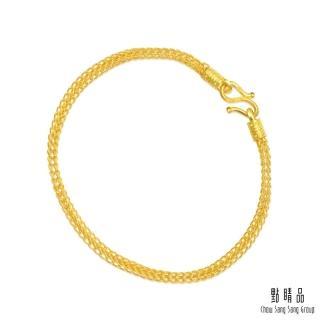 【點睛品】雙層編織黃金手鍊18cm_計價黃金/