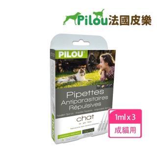 【Pilou 法國皮樂】第二代加強升級配方-非藥用除蚤滴劑-成貓用-4kg以上成貓(驅蚤壁蝨防蚊蹣-貓用)
