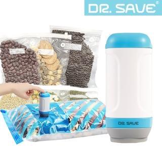 【摩肯】DR. SAVE 抽真空機-旅行收納大禮包(含15件組真空收納袋)