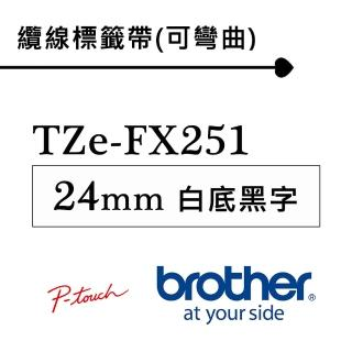 【brother】TZe-FX251 纜線標籤帶 24mm 白底黑字(可彎曲)