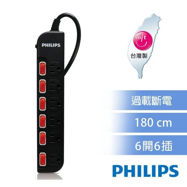 【Philips 飛利浦】過載防護型 6開6插3孔延長線 SPB1661 - 黑色(1.8米)