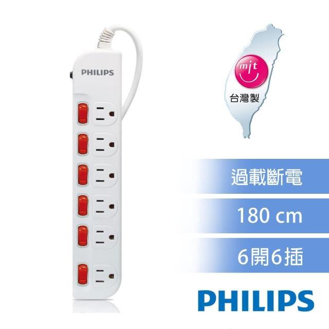 【Philips 飛利浦】過載防護型 6開6插3孔延長線 SPB1661 - 白色(1.8米)