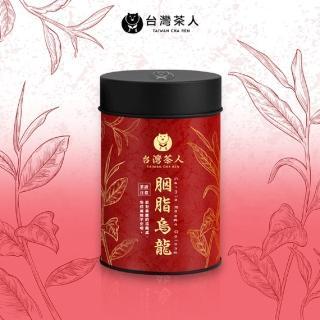 【台灣茶人】茶語日常-酡顏紅茶(罐裝2兩)