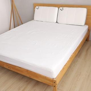 【英國Panda】甜夢保潔墊 雙人King(舒適防水 保護您的床墊)