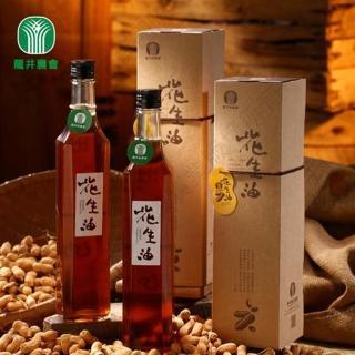 【龍井農會】龍井花生油-465ml-瓶(1瓶組)