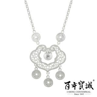 【百年寶誠】帝錢十二生肖足銀花絲寶寶鎖(卯兔)