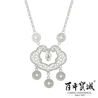 【百年寶誠】帝錢十二生肖足銀花絲寶寶鎖(巳蛇)