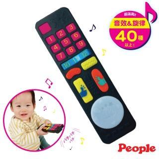 【People】刺激腦力遙控器玩具-6個月(會發出聲音、光及音樂!)