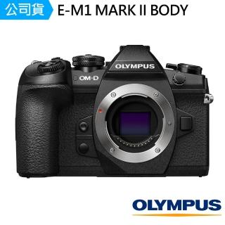【OLYMPUS】E-M1 MARK II E-M1M2 BODY單機身(公司貨)