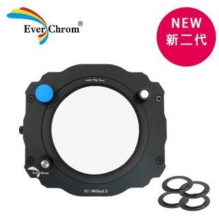 【EverChrom】新二代方形濾鏡磁吸支架EC100 Mark II(含偏光鏡套組)