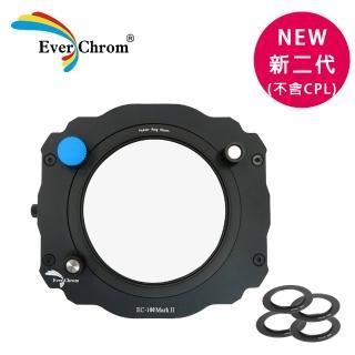 【EverChrom】新二代方形濾鏡磁吸支架EC100 Mark II(不含偏光鏡)