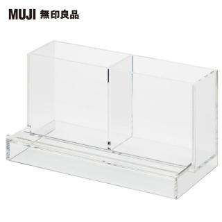 【MUJI 無印良品】壓克力手機小物架.大/約16.8x8.4x9cm