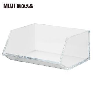 【MUJI 無印良品】可堆疊壓克力卡片盒桌上型/約10x8.4x4.5cm