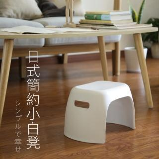 【新錸家居】日式防滑可堆疊好收納塑膠椅(矮凳/兒童椅/止滑/椅凳/短凳/休閒椅/穿鞋椅)