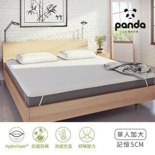 【英國Panda】甜夢涼感記憶床墊5cm-單人加大(竹纖維布套 涼感透氣不悶熱)