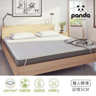 【英國Panda】甜夢涼感記憶床墊5cm-雙人(竹纖維布套 涼感透氣不悶熱)
