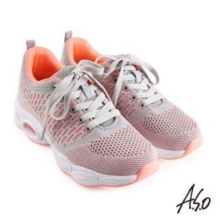 【A.S.O 阿瘦集團】機能休閒 活力雙核心繽紛色系綁帶針織運動鞋(灰色)