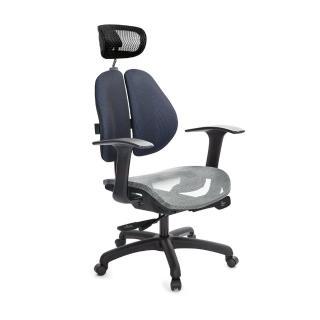 【GXG 吉加吉】高雙背網座 工學椅 /T字扶手(TW-2806 EA)