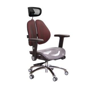 【GXG 吉加吉】高雙背網座 工學椅 /鋁腳/摺疊升降扶手(TW-2806 LUA1)