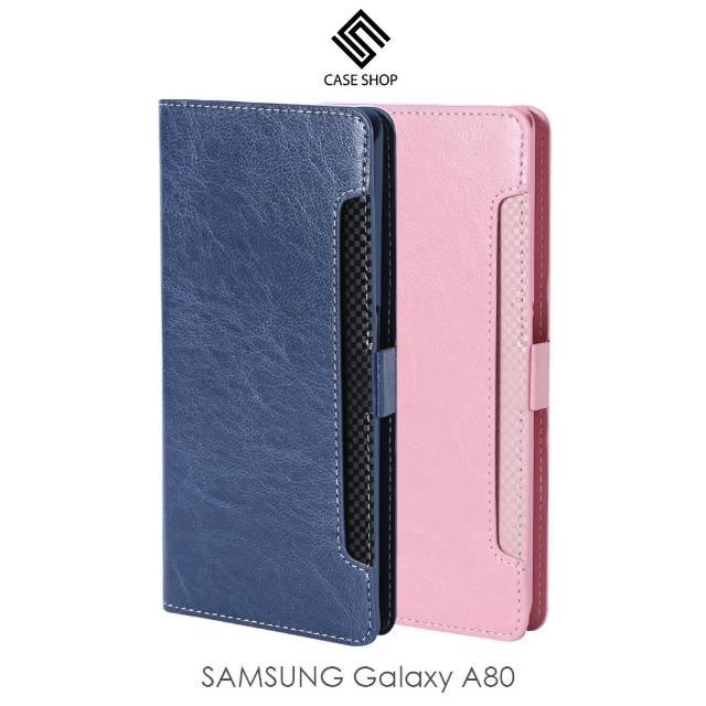 【CASE SHOP】CASE SHOP SAMSUNG Galaxy A80 專用前收納側掀站立式皮套(側掀收納式)