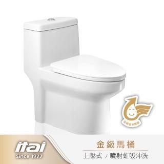 【ITAI 一太】金級省水馬桶 ET-7006(易潔不殘留)