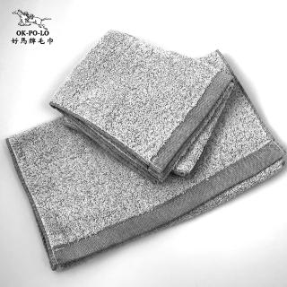 【OKPOLO】台灣製造竹炭吸水毛巾-12入組(純棉家庭首選)