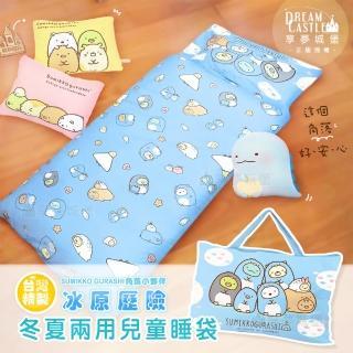 【享夢城堡】加大鋪棉冬夏兩用4.5x5兒童睡袋+卡通童枕隨機1入(角落小夥伴 冰原歷險-藍)