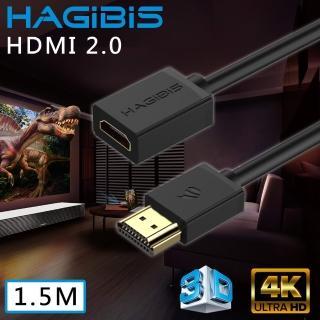 【HAGiBiS 海備思】HDMI2.0版4K高清畫質公對母延長線(1.5M)