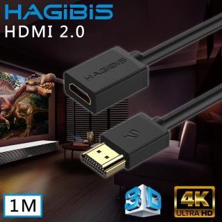 【HAGiBiS 海備思】HDMI2.0版4K高清畫質公對母延長線(1M)