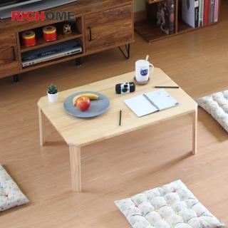 【RICHOME】MIRO天然原木摺疊和室桌(防潑水桌面)