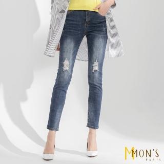 【MON'S】刷色修身單寧牛仔褲(一款兩色)