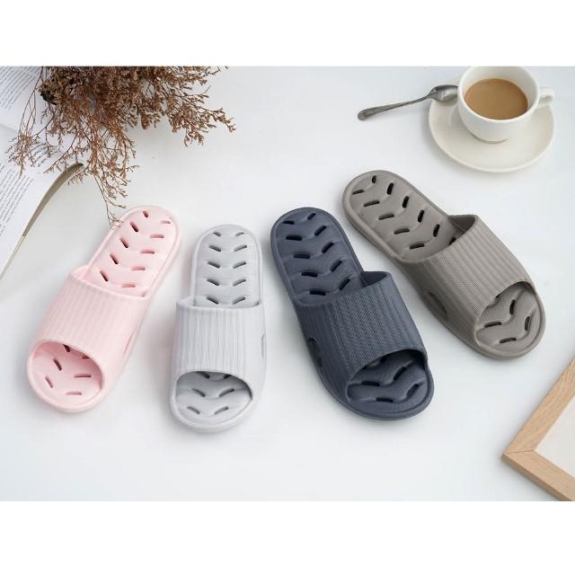 【333家居鞋館】緩壓排水浴室拖鞋(4色)/