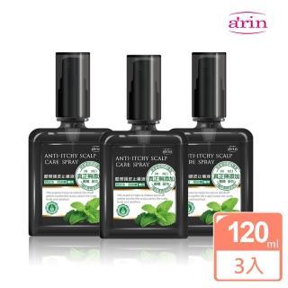【arin 氧潤】角質淨化酷樂頭皮止癢液超值3入組(120ml*3)