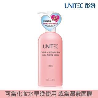 【UNITEC 彤妍】膠原蛋白保濕機能水300ml(重量裝)