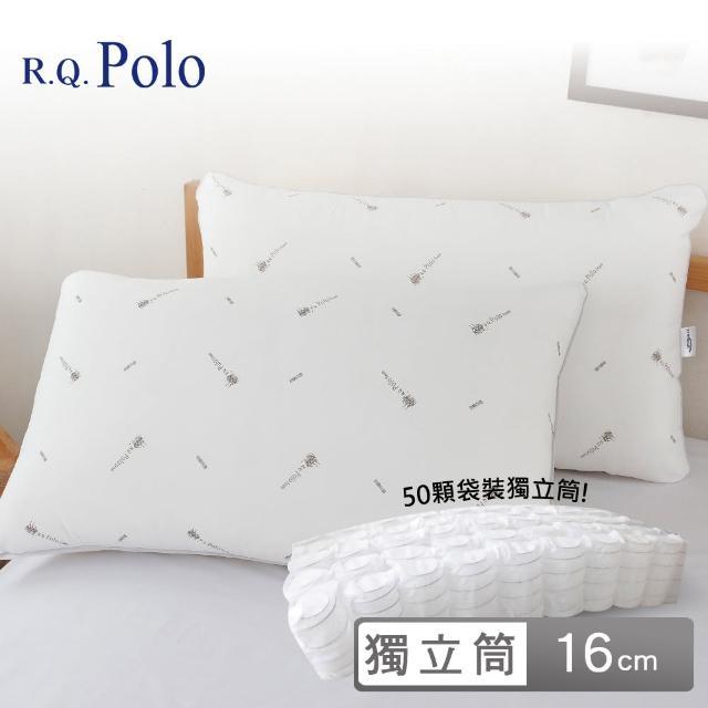 【R.Q.POLO】買1送1